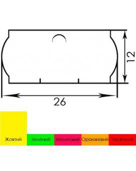 Ценник 3 м. А12 26х12 желтый 1/6/720