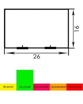 Ценник 6 метров 26 х 16 мм, прямоугольный, зеленый, А16, 1/6/528