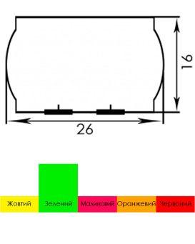 Ценник 6 метров 26 х 16 мм, фигурный, зеленый, А16, 1/6/504