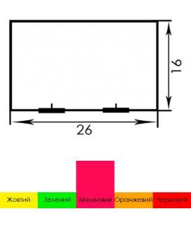 Ценник 6 метров 26 х16 мм, А16, фигурный, малиновый, 1/6/504