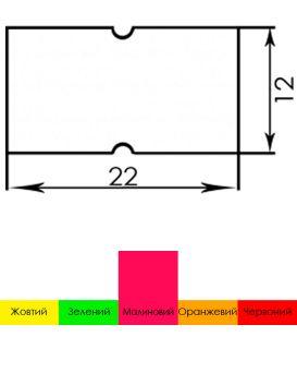 Ценник 6 метров 22 х 12 мм, прямоугольный, малиновый, В1/7/616