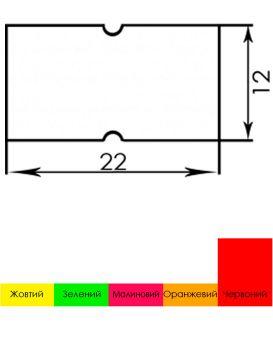 Ценник 6 метров 22 х 12 мм, прямоугольный, красный, В1/7/616