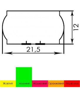 Ценник 6 метров 22 х 12 мм, фигурный, зеленый, А16, 1/6/252