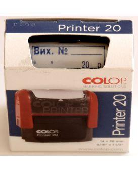 Оснастка для штампа «Исходящая №__» COLOP