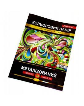 Бумага А4 цветная, металлизированная «Премиум» 8 листов, ТМ Апельсин