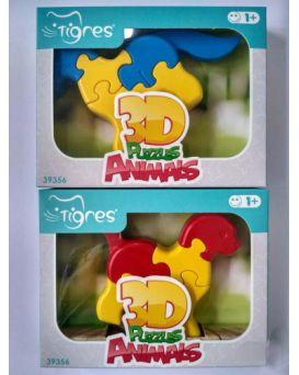 Пазл 3D «Животные» 8 элементов