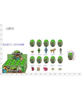 Герои MINECRAFT в ассортименте ,12 яиц в боксе 23,5х17,5х8 см