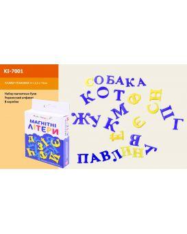 Буквы магнитные «Украинский алфавит» укр., в коробке 9х15х2,5 см