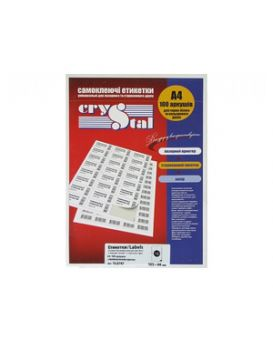Самоклеящиеся Этикетки Cristal А4 65 шт.на листе (38,1*21,2) 100 арк.