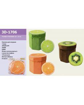 Корзина для игрушек «Пуф 3D» в пакете 30х30х29 см