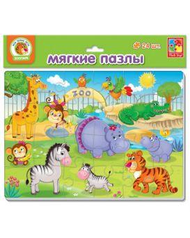 Мягкие пазлы А4 Зоопарк VT1102-13 ТМ Vlady Toys