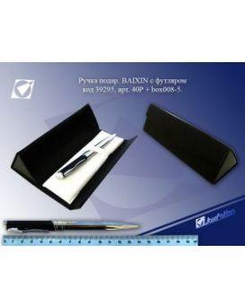 Футляр треугольный для ручки «Baixin» в ассортименте