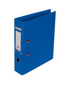 Папка - регистратор А4 ELITE двухсторонняя, сборная, 70 мм, PP, синяя.
