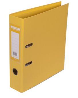 Папка - регистратор А4 ELITE двухсторонняя, сборная, 70 мм, PP, желтая.