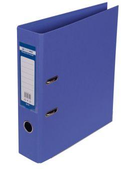 Папка - регистратор А4 ELITE двухсторонняя, сборная, 70 мм, PP, фиолетовая.