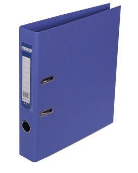 Регистратор А4 ELITE двухсторонний, сборный, 50 мм, PP, фиолетовый.