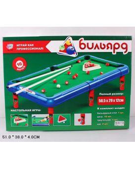 Бильярд «Joy Toy» 50,5х29х12 см, мячи 16 шт., треугольник, кий 2 шт., в коробке 51х38х4 см