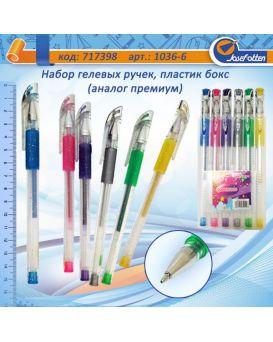 Набор гелевых ручек 6 цветов, аналог премиум, в пластиковом боксе, J. Otten