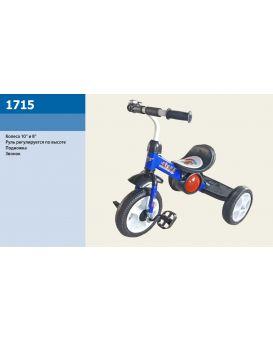 Велосипед 3-х колес 1715  EVA колеса 10