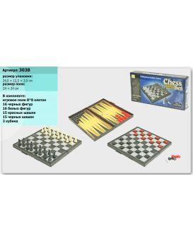 Шахматы «3 в 1» шашки, нарды, в коробке 24,5х3х12,5 см