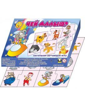 Игра настольная развивающая «Чей малыш» в гофрокартонной коробке.