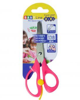 Ножницы детские 13,8 см, с поворотным механизмом, розовые «BABY Line»