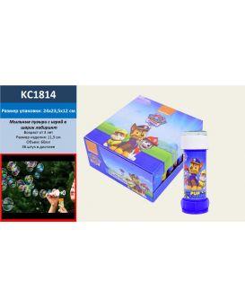 Мыльные пузыри KC1814 (KC1614)  по 36 шт в коробке, 60 мл