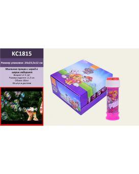 Мыльные пузыри 60 мл «Щенячий патруль» розовые, 36 шт в коробке