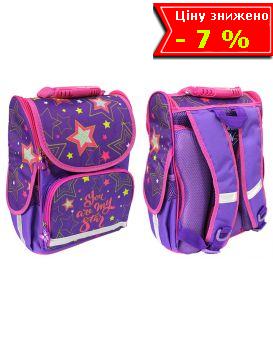 Рюкзак - короб ортопедический «Звезды. 8» 25,5 х 34,5 х 13 см, ТМ Smile