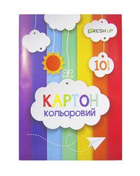 Набор цветного картона А4, 10 листов Fresh Up