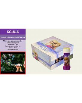 Мыльные пузыри KC1816  по 36 шт в коробке, 60 мл