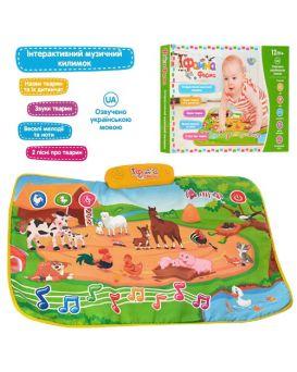 Коврик для младенца «Файна ферма» на бат., развивающий, музыка, звук на укр., в кор. 50х37х4,5 см