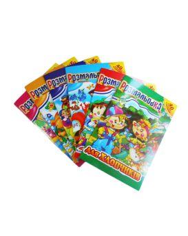 Книжка Раскраска-игрушка А4, Микс