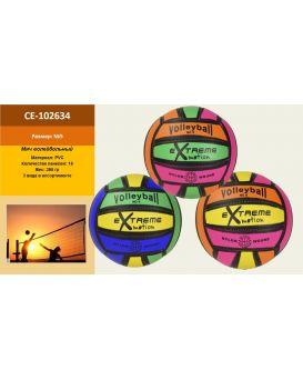 Мяч волейбольный, PVC, 280 грамм, в ассортименте