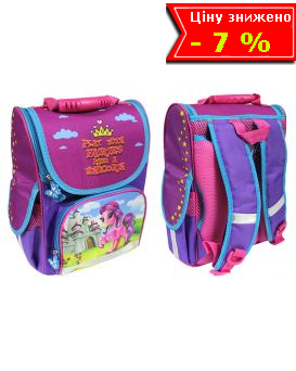 Рюкзак - короб ортопедический «Пони. 8» 25,5 х 34,5 х 13 см, ТМ Smile
