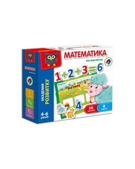 Игра магнитная Vlady Toys Математика (укр)