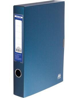 Бокс для документов на липучке 235х320х55 мм, темно синий