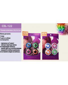 Набор «Мел для волос» 4 цвета, в ассортименте, на планшетке 23х14,5 см
