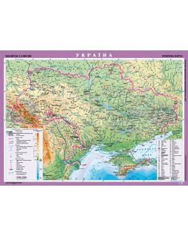 Физическая карта 1:1 000 000 картонная на украинском языке, ТМ Картография