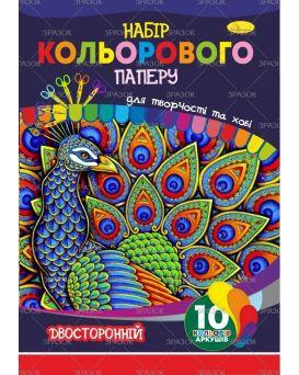 Бумага А4 цветная, двухсторонняя, 70 гр/м2, 10 цветов, на скобе