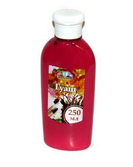 Краска гуашевая Рожева250мл