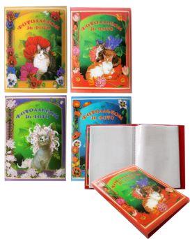 Фотоальбом 36 фото «Кошка» пластик., mix 4