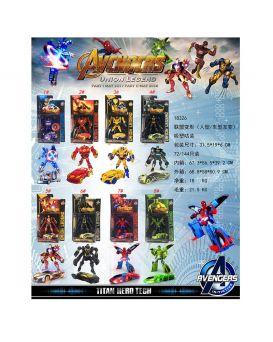 Трансформер «Avengers» в ассортименте, на планшетке 31,5х19х6 см