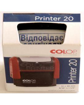 Оснастка для штампа 14 х 38 мм «Соответствует оригиналу» COLOP
