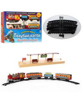 Железная дорога «Голубой вагон» на бат.,музыка на укр.,свет,дым,длина путей 580см,в кор.60х36х7,5см