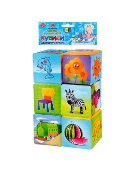 Игрушка для купания «Кубики» в пакете 15х23х7 см