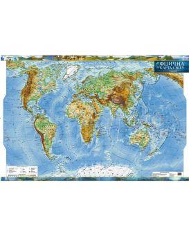 Физическая карта мира 1:35 000 000 ламинированная на украинском языке, ТМ Картография