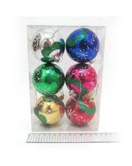 Набор новогодних шаров «С Новым годом» 6 см, 6 шт.