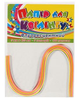 Бумага для квиллинга №18, 5 цветов, толщина 5 мм, длина 420 мм, флуоресцентный