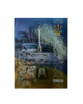 /Блокнот UKRAINE, А-5, 96л., кл., тв. обл., глян. лам., синий